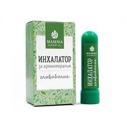 Инхалатор за ароматерапия - главоболие, Мамма Арома, 1 бр.