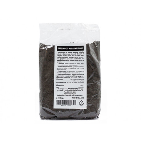 Брашно от черен кимион, Албо, 250 гр.