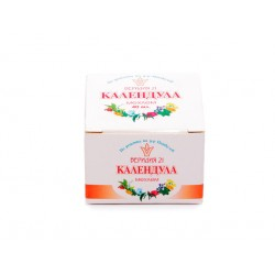 Calendula, Herbal Cream, Skin Softening - 35 ml