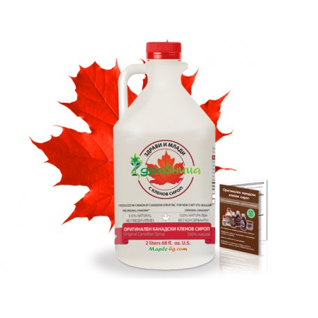 Original Canadian Maple Syrup - 2 liters