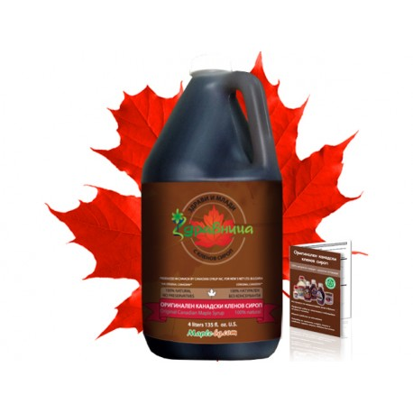 Original Canadian Maple Syrup - 4 liters