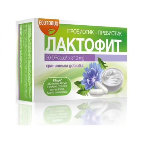 Лактофит (пробиотик+пребиотик)