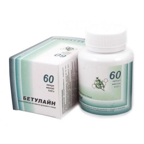 Бетулайн - с екстракт от бреза