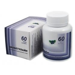 Диабетулайн - с екстракт от бреза