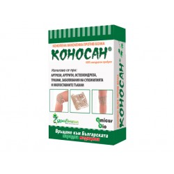 Konosan - Hemp sealing sleeve against pain